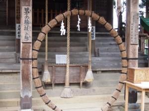 祓いの輪2