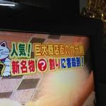 テレビ朝日「スーパーJチャンネル」でご紹介頂きました!