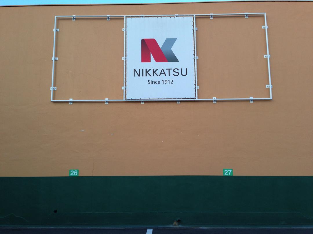 nikkatsu1_01