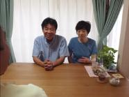 スクリーンショット 2014-08-20 16.17.41