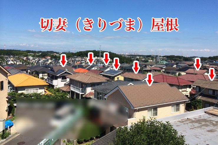 roof_tiles_02