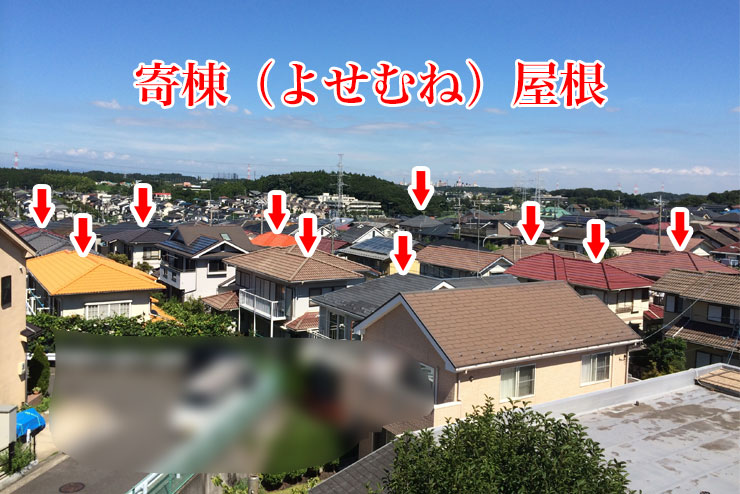 roof_tiles_03