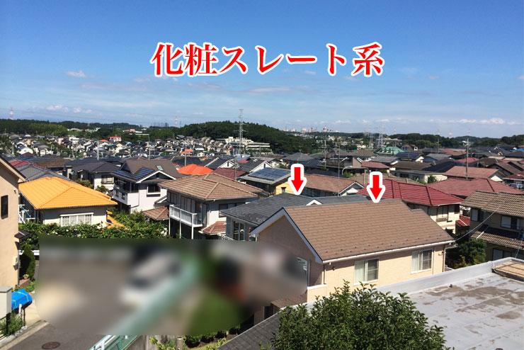 roof_tiles_04