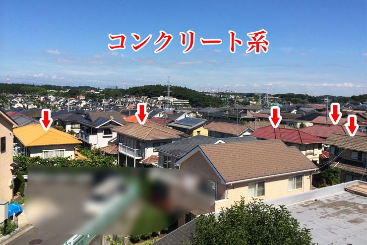 roof_tiles_05