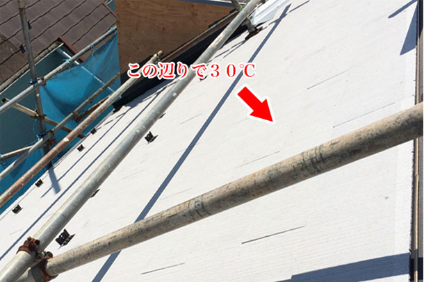 20140902_roof-color2_02