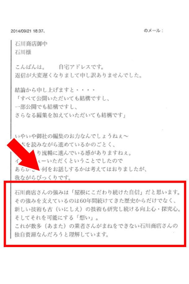 20140922_renovation_01