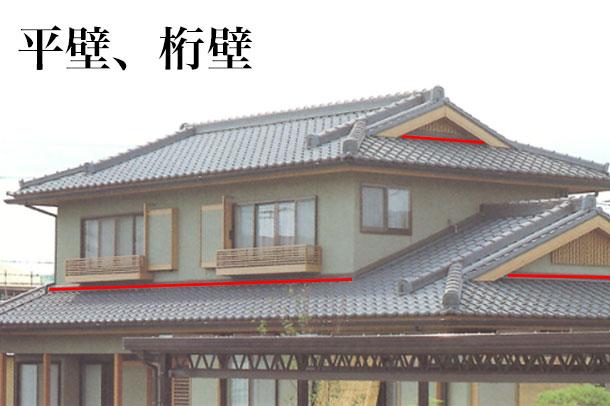 20141201_first_11