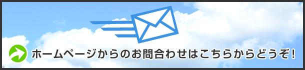 blogbnr_mail