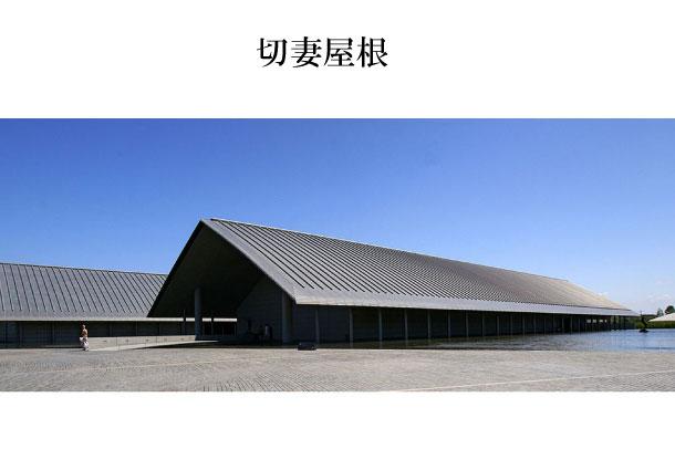 kirizumayane-1