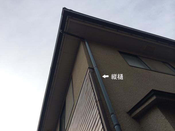 写真-2015-01-29-14-01-25