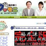 【完全版】福井謙二『男のロマン』瓦割十枚に挑戦!