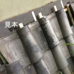 屋根の修理、葺き直しって古い瓦って使えるの?[瓦の再利用]
