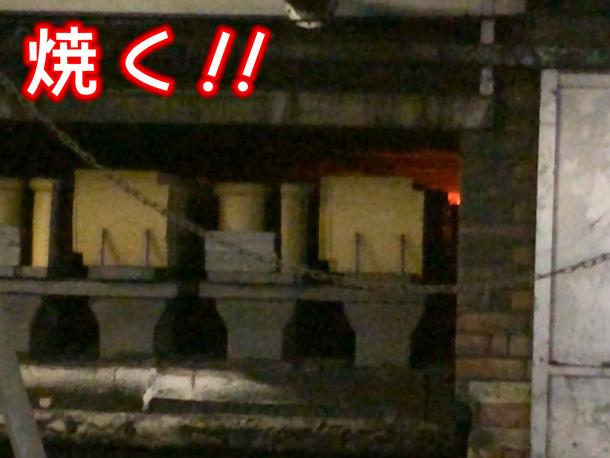 瓦作り方4