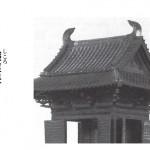 「錣屋根 しころやね」難しい屋根の専門用語をやさしく解説。今日の屋根用語!第84日目