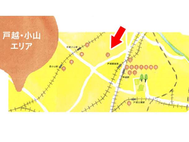 品川区「たのしな」3