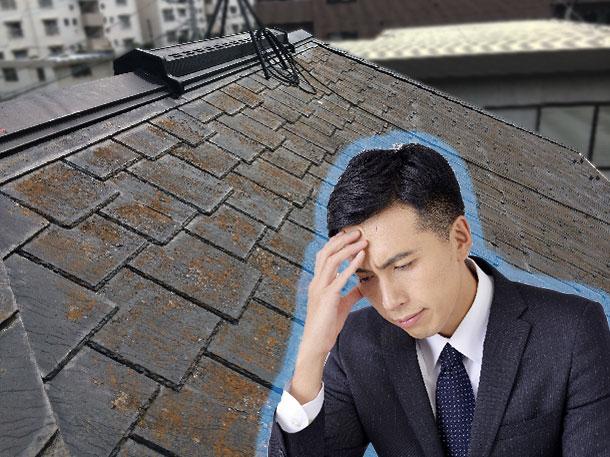 後悔しない家を建てる。10年でボロボロにならない屋根材「瓦」がお得!