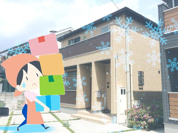 【ご近所マナー】引っ越して初めての冬を迎える前に確認すべき雪止めの設置【家族の安全】