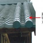 「風切丸 かざきりまる」難しい屋根の専門用語をやさしく解説。今日の屋根用語!第147日目