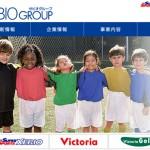 ゼビオグループが運営するスポーツ応援ポータルサイト「SPOT(スポっと)」に、かわら割道場が掲載されました。