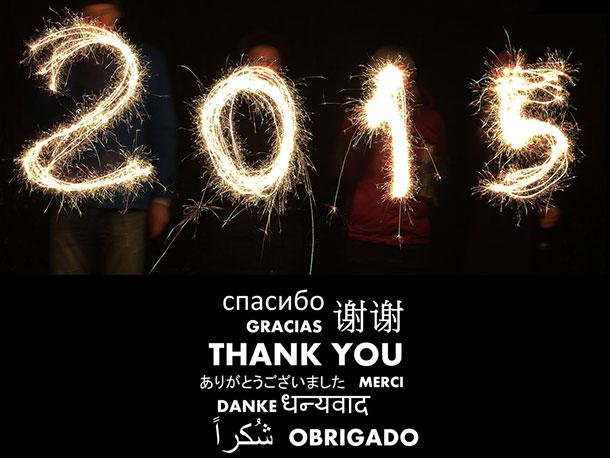 2015年ありがとうございました。