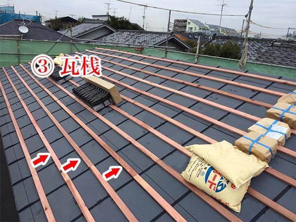 東京都杉並区、日本瓦から日本瓦への葺き替え7