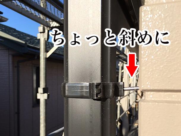 横浜市港北区、屋根リフォームで、雨漏りしないたてどいの設置3
