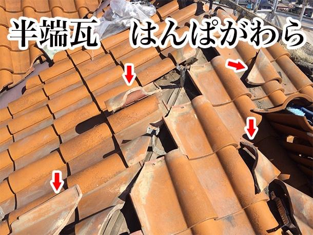 横浜市港北区、S型瓦の棟取り直し工事、耐震化工事、半端瓦の固定3
