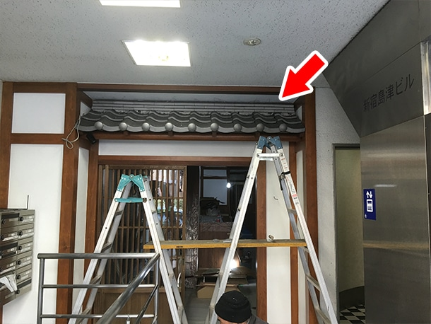 東京都渋谷区、飲食店の店先の看板屋根、いぶしの小瓦、和風仕上げ7