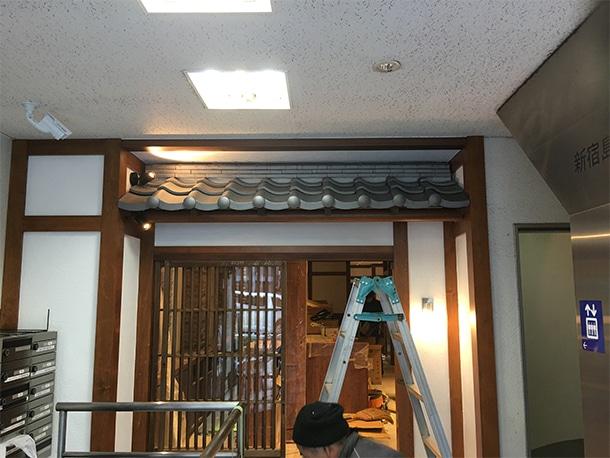 東京都渋谷区、飲食店の店先の看板屋根、いぶしの小瓦、和風仕上げ8