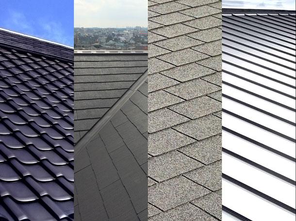 Q. 結局瓦とか屋根材ってどれがいいんですか?
