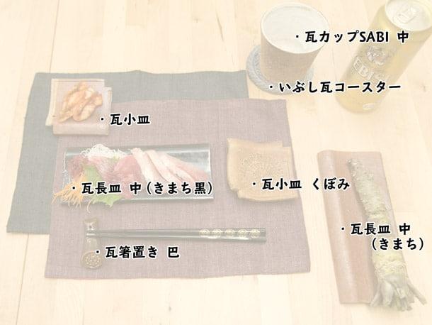 ひとり飯7
