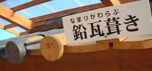 photo_20160728_1