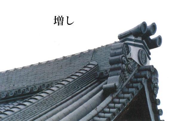 「増し まし」難しい屋根の専門用語をやさしく解説。今日の屋根用語!第325日目