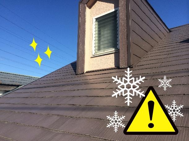 【事例付き】スレート屋根塗装の後によく起こる「落雪トラブル」の原因と対処法【雪止め設置】