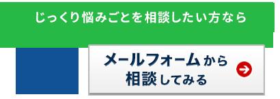 mail_bnr