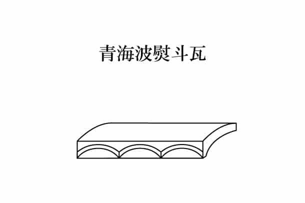 「青海波熨斗瓦 せいかいはのしがわら」難しい屋根の専門用語をやさしく解説。今日の屋根用語!第352日目