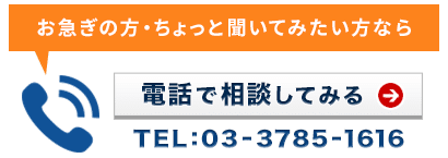 tell_bnr