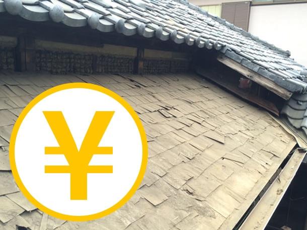 Q. 台風で瓦がめくれたのもあって、葺き直しを検討しています。大体どのくらいかかるんでしょう?