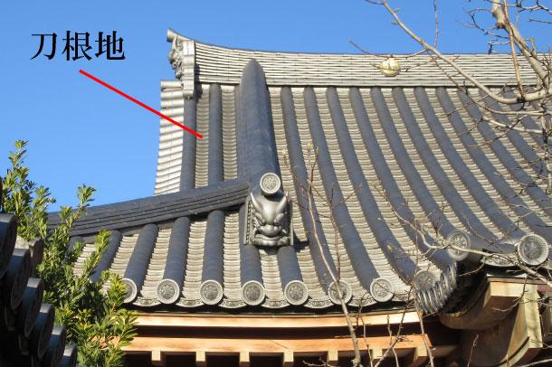 「刀根地 とねじ」難しい屋根の専門用語をやさしく解説。今日の屋根用語!第421日目