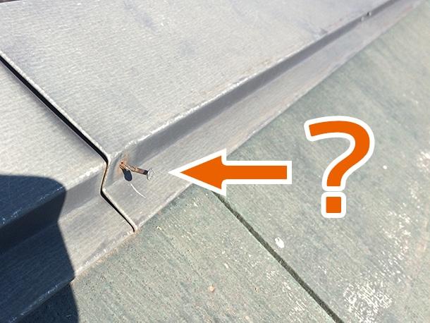 Q. 屋根の修理と塗装をしたばかりなのに「釘が浮いてる、雨漏りしますよ」と言われました。心配なので見に来て欲しいんですが…
