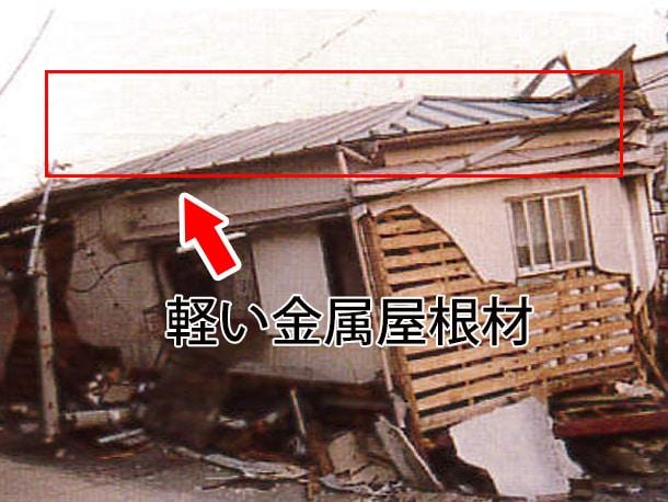 軽い金属屋根材でも1階が倒壊した一戸建て