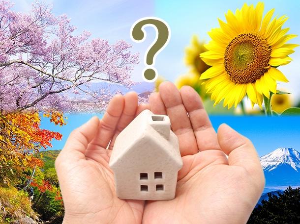 Q. 屋根だけじゃなくて、壁とか家周りのリフォームを検討してます。でもその時期とか季節ってどう決めたらいいんでしょうか?
