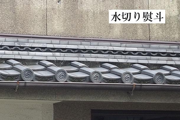 水切り熨斗_2