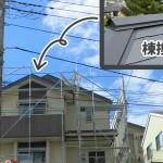Q. 現在、屋根外壁塗装中。足場があるうちに棟換気を設置することはできますか?