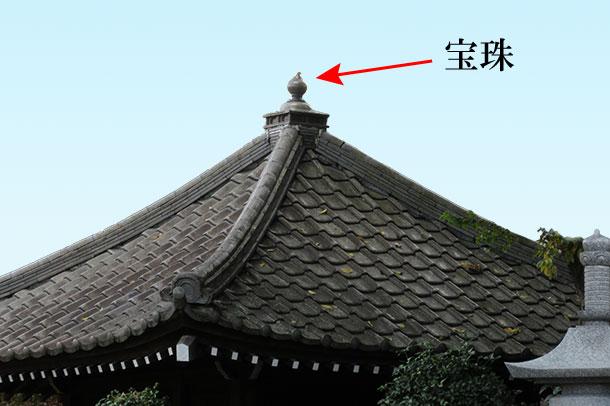 「宝珠 ほうじゅ」難しい屋根の専門用語をやさしく解説。今日の屋根用語!第478日目