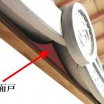 「軒先面戸 のきさきめんど」難しい屋根の専門用語をやさしく解説。今日の屋根用語!第475日目