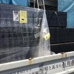 神奈川県厚木市で「ローマンLL40」平板瓦の工事で瓦の荷揚げをしました。