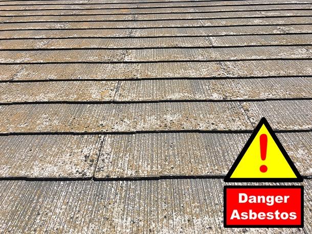 気になる屋根のアスベスト。実は塗装も日常生活も問題なし!