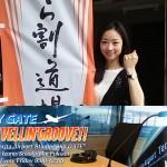 楽しくいろんな事に挑戦!空港から配信のラジオコーナー、福田麻衣さんの「やってミッション」でかわら割道場が紹介されました!