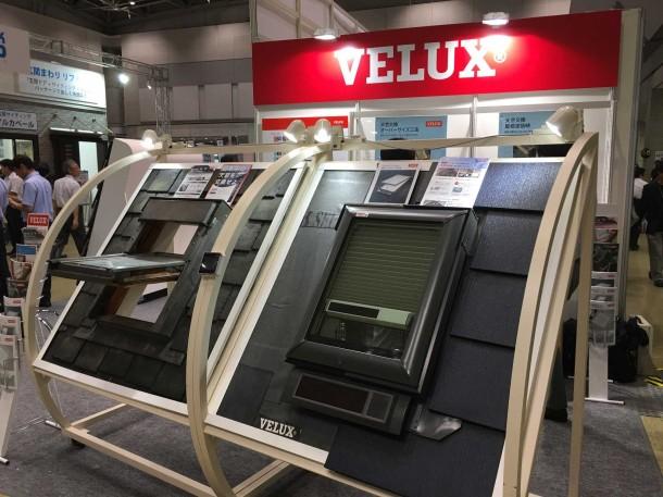最新の天窓の雨漏りに対する安心感がすごい。天窓トップブランド「VELUX」の天窓交換を見学しました【リフォーム産業フェア】